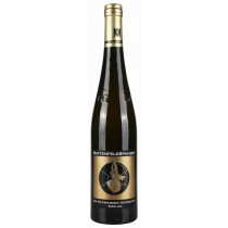 Weingut Battenfeld-Spanier Zellerweg am schwarzen Herrgott Riesling 2014 trocken VDP Großes Gewächs Biowein