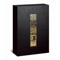 Geschenkkarton Arabesk Struktura schwarz für 3 Flaschen