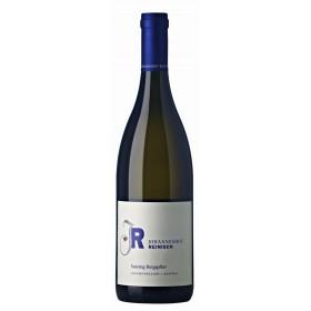 Weingut Johanneshof Reinisch Satzing Rotgipfler 2017 trocken Biowein